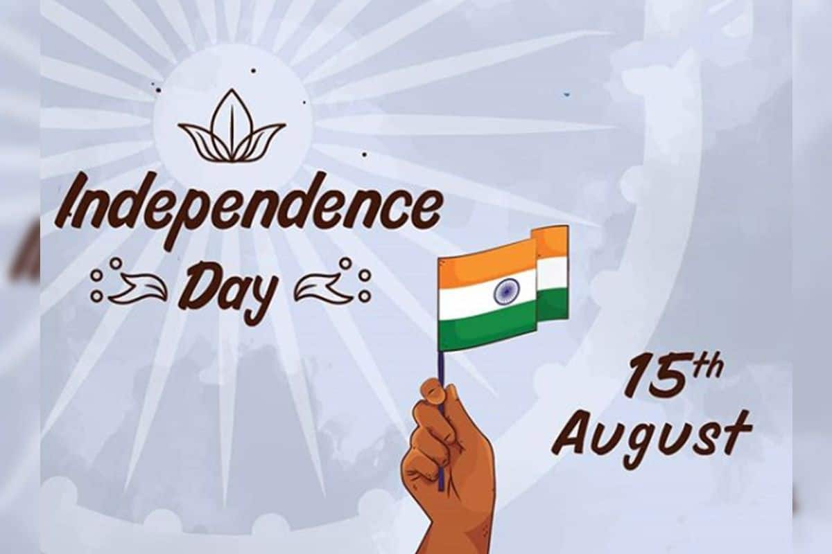 Independence Day 2020: Know History And Significance of The Day as ...