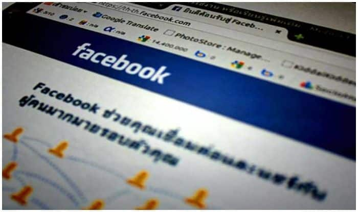Facebook, Instagram, WhatsApp Face Outage in Parts of World, Users Not Able to Access Service