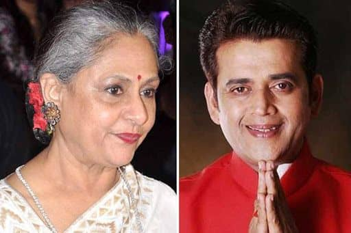 Bollywood: Jaya Bachchan hits back on Ravi Kishan over his statement on drug abuse in film industry
