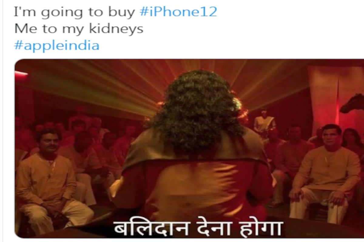 Ready To Sell Your Kidneys Apple Iphone 12 Price Triggers Hilarious Memes Jokes On Twitter India Com