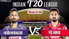 HIGHLIGHTS, KKR vs KXIP: हैदराबाद पर आठ विकेट से जीत के साथ नंबर-4 पर आई पंजाब