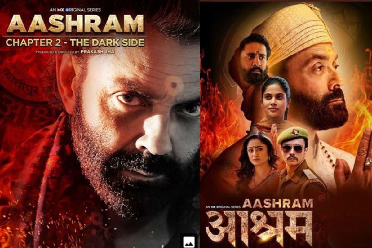 Aashram 2 Twitter Review, Aashram 2 Twitter Reaction, Bobby Deol, Bobby Deol in aashram 2, Aashram chapter 2, aashram 2 available for free on MX player, Prakash jha, aashram
