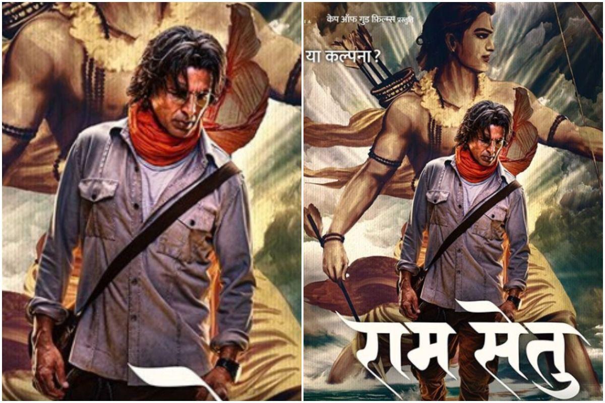 Ram Setu Poster