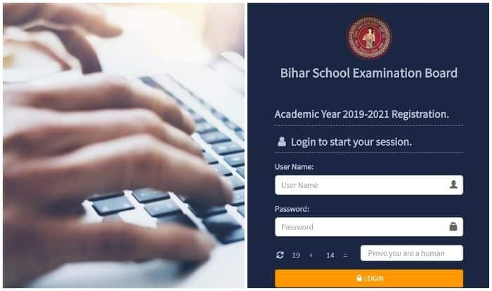 BSEB Toppers to Get 1 Lakh Cash And Laptop