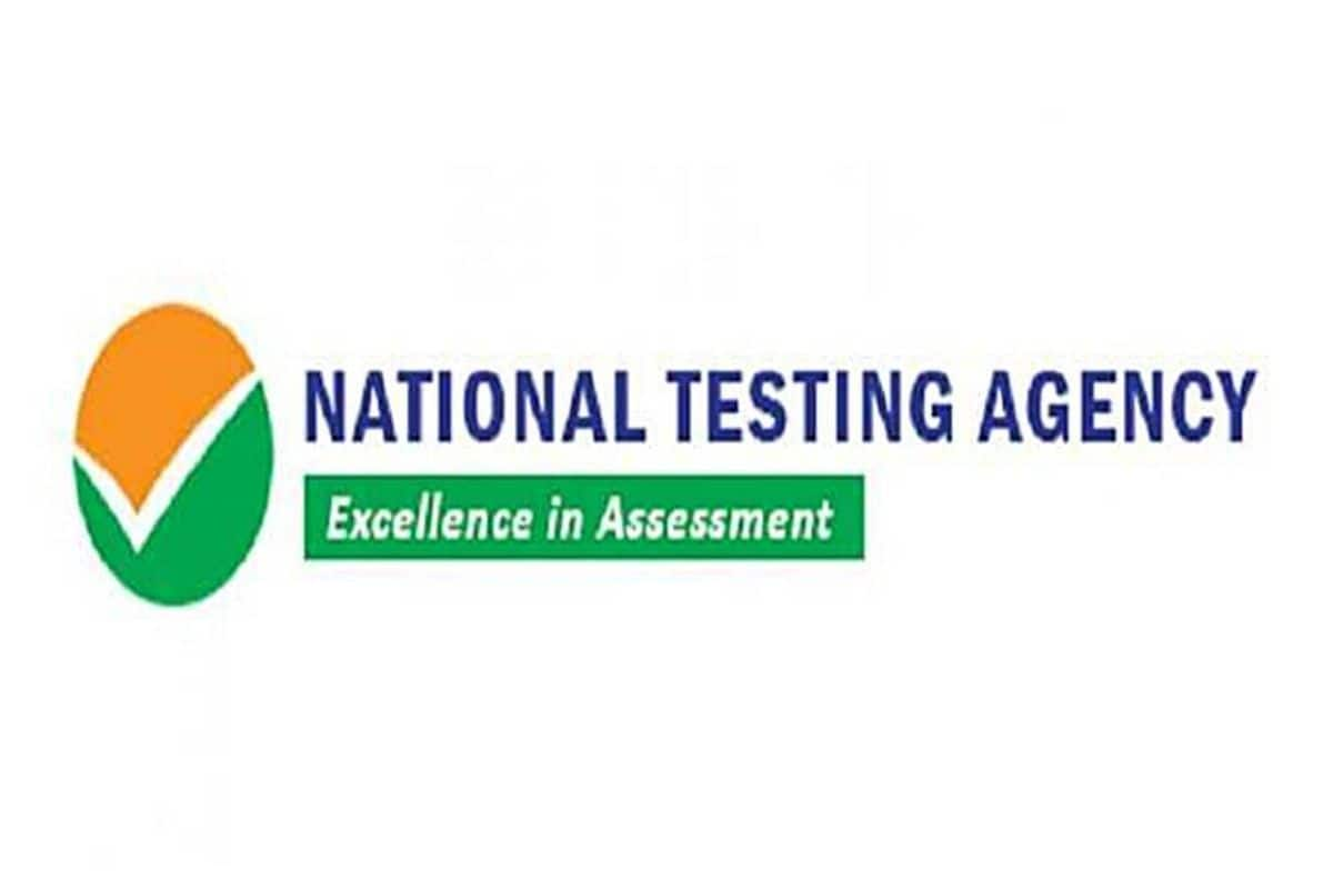 JEE Main 2021: Notification Out at jeemain.nta.nic.in, Exam To Start From February 22   IMPORTANT DETAILS HERE