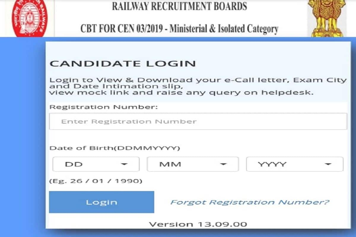 RRB NTPC Exam City Link Activated on Regional Sites, Check How to Download Intimation Slip