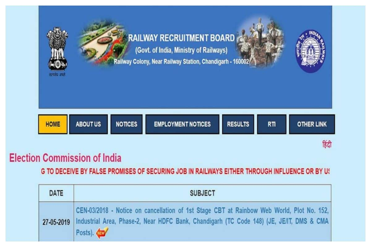 RRB NTPC Admit Card Likely To Be Out Soon At Regional Sites, CHECK HOW TO DOWNLOAD