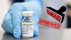 FAQ: भारत को मिल गई उसकी पहली कोरोना वैक्सीन, जानिए कब, कहां, कैसे और किसको लगेगा कोरोना का टीका; हर सवाल का जवाब