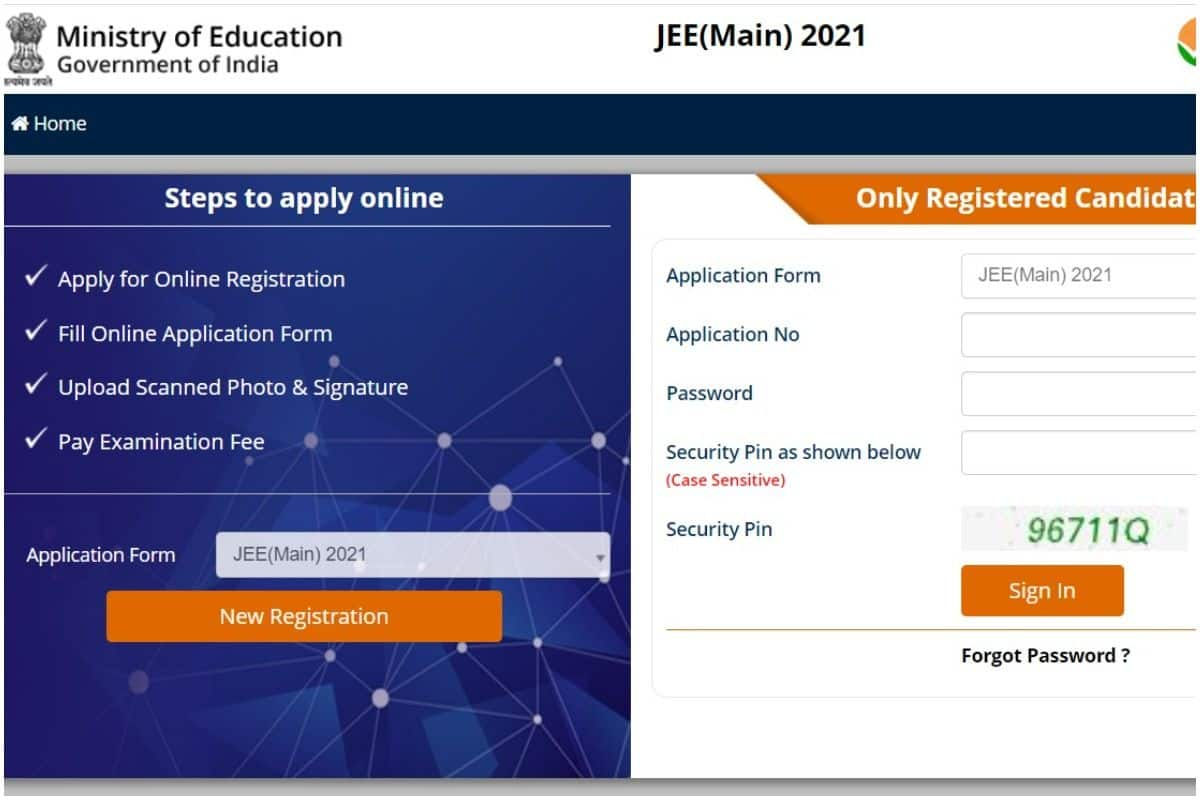 JEE Main 2021: NTA Asks Candidates To Submit Category Certificates Along With Application Form, Details Here