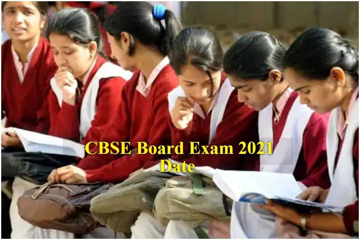 CBSE Class X, XII Board Exam 2021 Dates to be Announced on December 31 at 6 PM