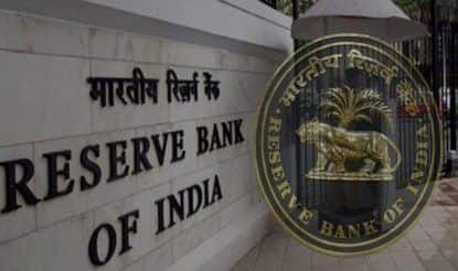 RBI to Set Up Automated Banknote Processing Centre in Jaipur to Deal With Increasing Volume of Currency
