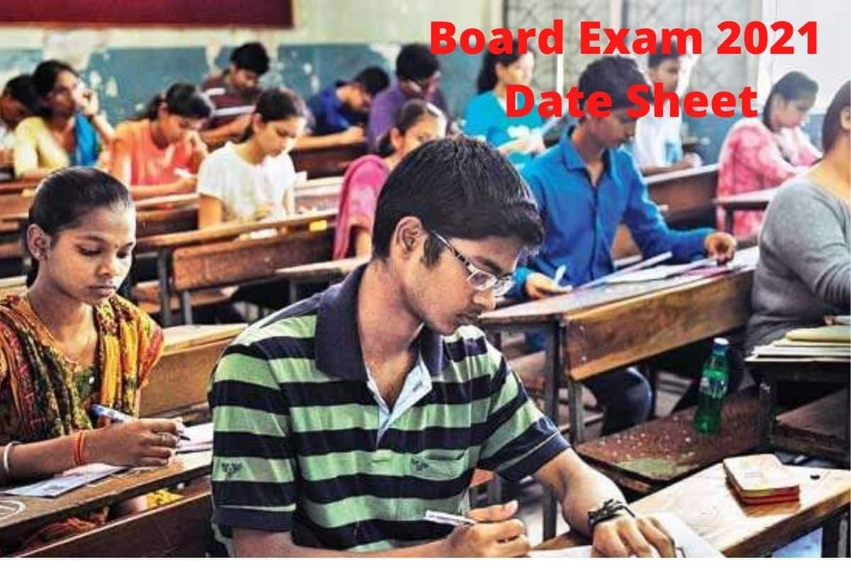 JEE Main 2021 Answer Key Released at jeemain.nta.nic.in; Here's How to Raise Objection
