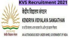 KVS Recruitment 2021: Selection For PRT, TGT, PGT, Other Posts Across India Without Exam, Download Interview Notification Here