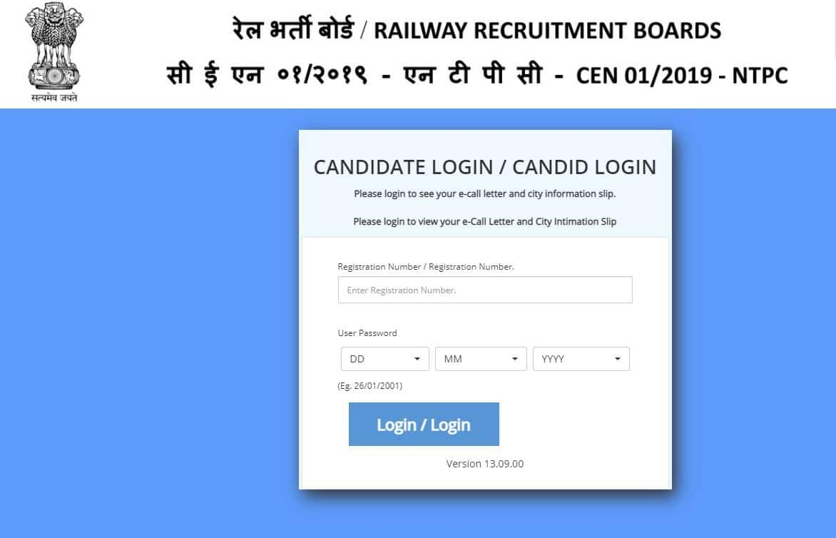 RRB NTPC Admit Card 2020: Check Exam Date, Centre, Admit Card For Phase 2 HERE   Direct Link