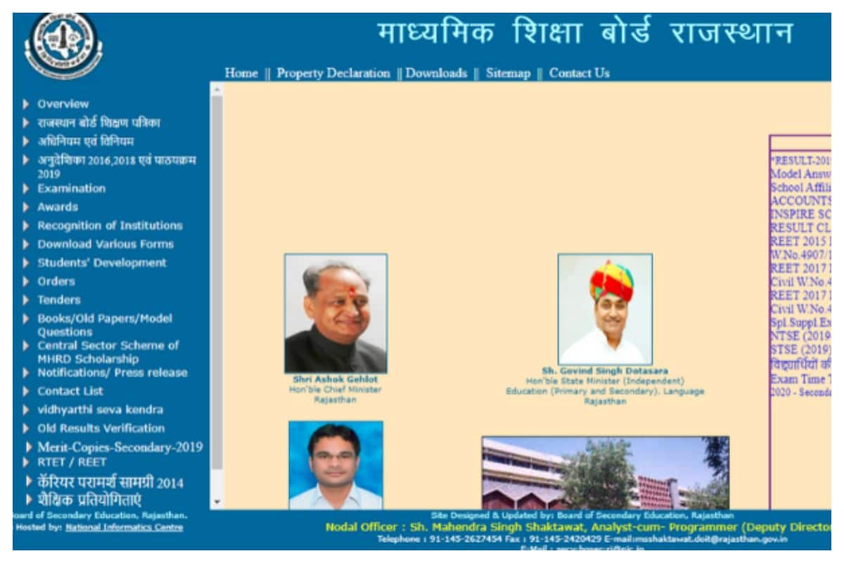 REET 2021 Application Out at rajeduboard.rajasthan.gov.in; Know How to Apply and Other Details Here