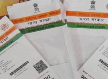 How to Update Your Mobile Number in Aadhaar Card