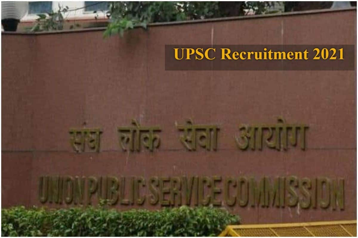 UPSC Recruitment 2021: Applications Invited for Various Posts, Here's How You Can Apply