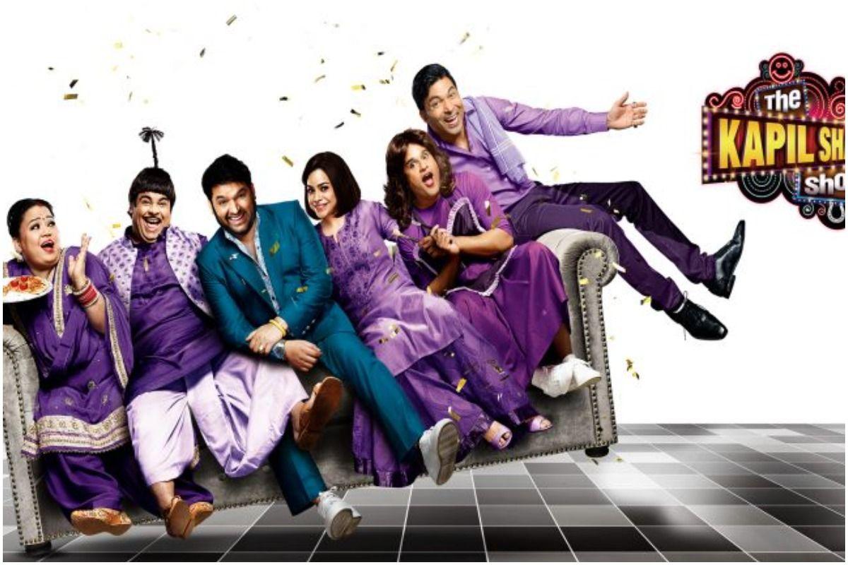 The Kapil Sharma Show All Set To Make Comeback With New Season, Krushna Abhishek Hints At It
