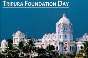 Foundation Day 2021 Tripura, Manipur and Meghalaya: Know Date, Significance and History of this Day