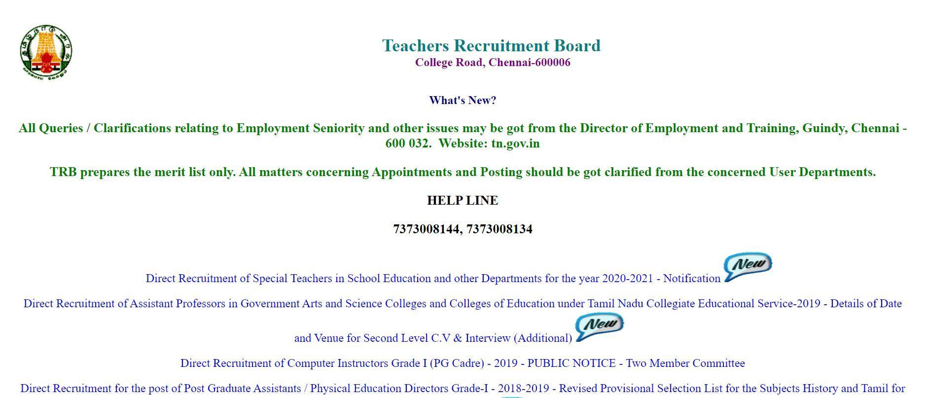 TN TRB Special Teacher Recruitment 2021: Over 1,500 Vacancies Notified
