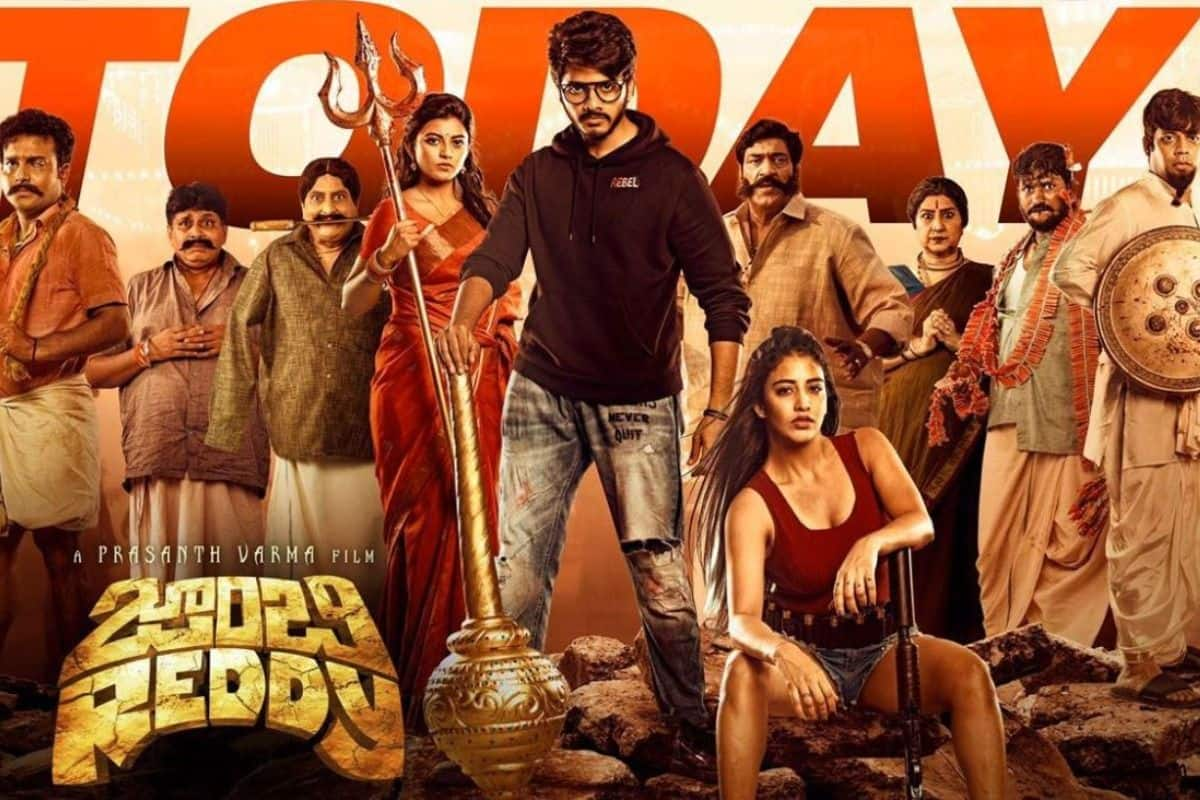 Download Zombie Reddy 2021 Hindi Full Movie Filmyzilla 720p