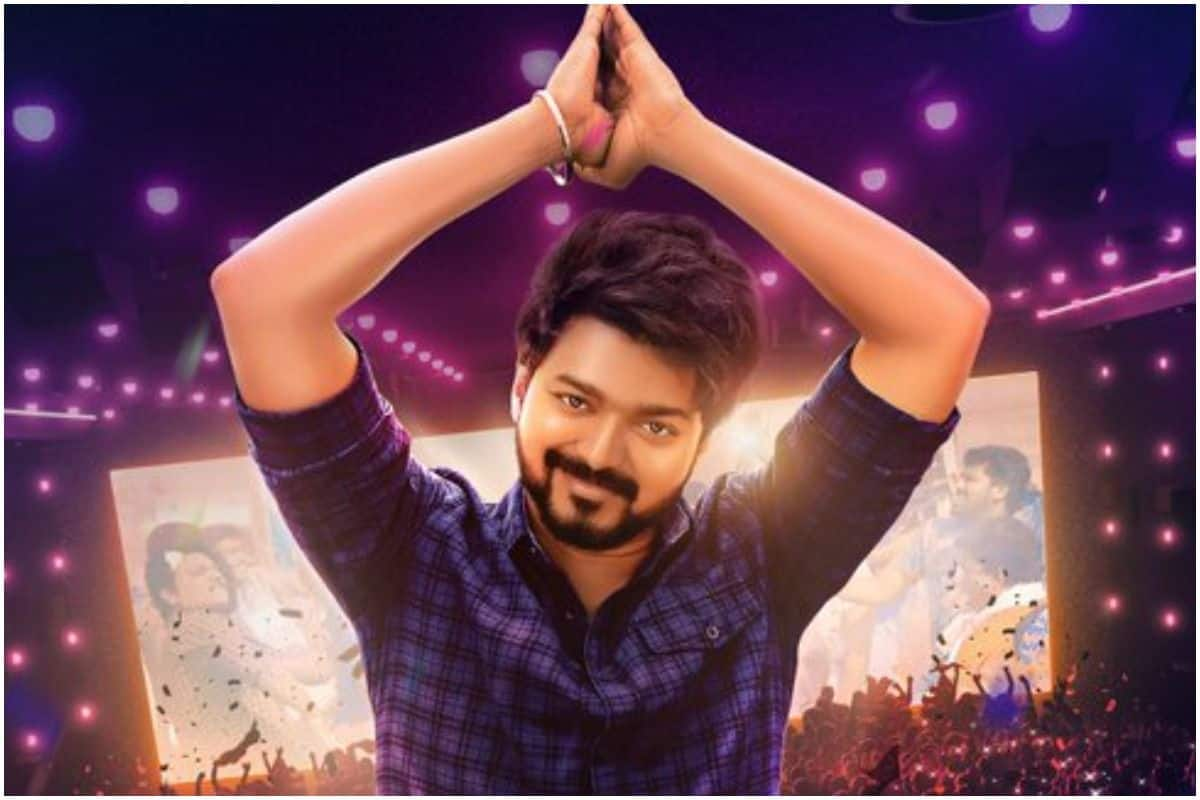 Thalapathy 66 – Actor Vijay Joins Hand With Director Vamsi Paidipally And Dil Raju For His Next Project