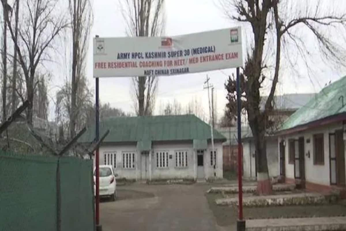 Indian Army Offers Free Coaching to Underprivileged Students in Srinagar