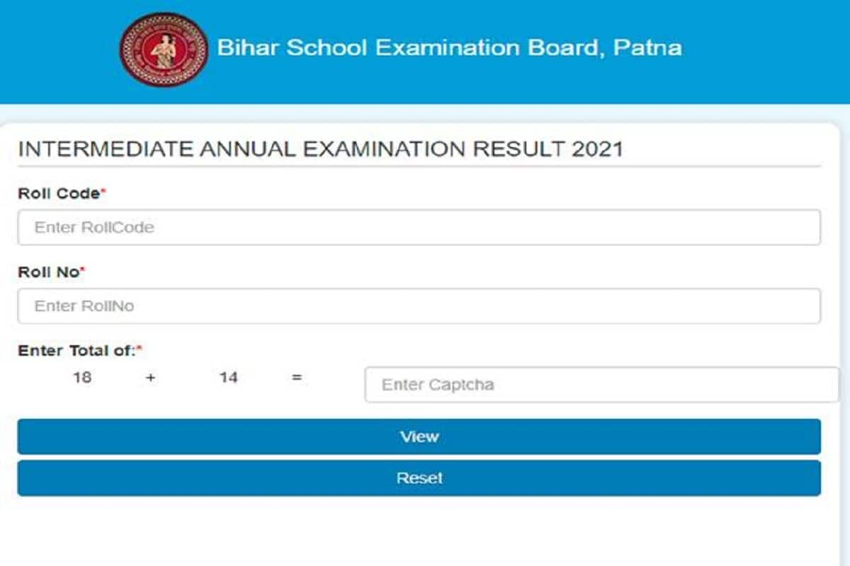 Bihar Board 12th Result 2021 Declared
