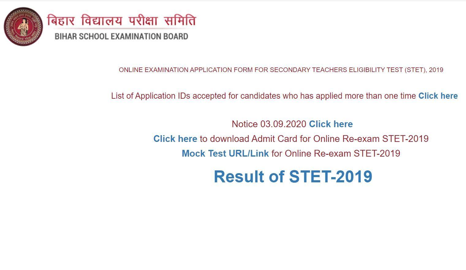 BSEB Releases Bihar STET 2019 Result; Here
