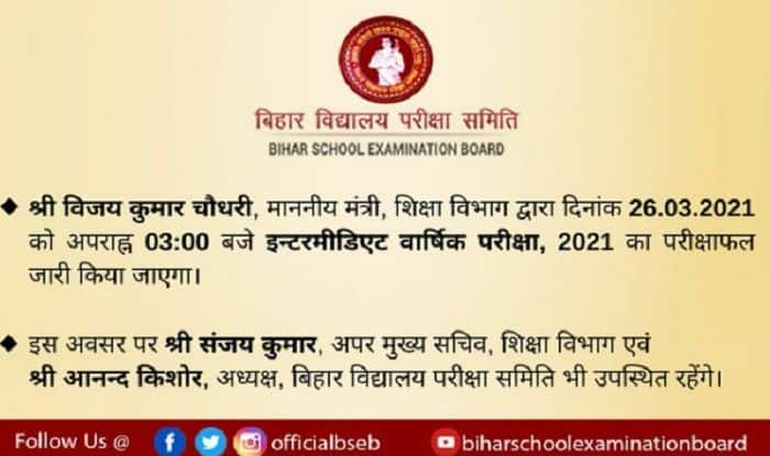 Here are 5 Latest Updates Every class 12 Student Should Know
