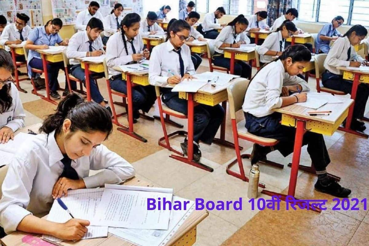 Bihar Board 10th Result 2021 to be Declared on THIS Date ...