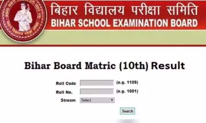 Bihar Board 10th Result 2021: Official Websites Not Responding Ahead of Matric Result Announcement