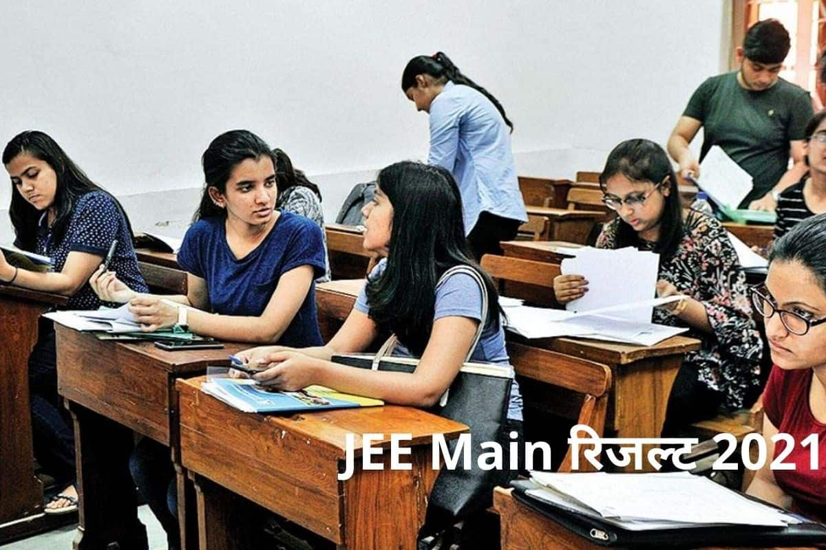 2 Candidates Score 100 Percentile, Check Toppers List