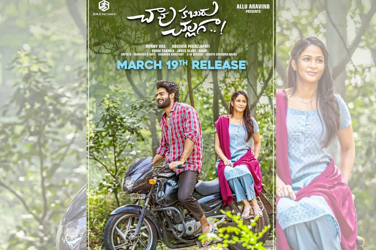 Chaavu Kaburu Challaga Full HD Available For Free Download Online on Tamilrockers and Other Torrent Sites