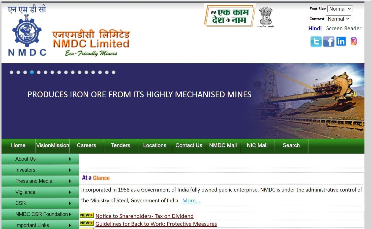 Bumper Vacancy in NMDC For 10th Pass Candidates, Apply Online Before 31 March
