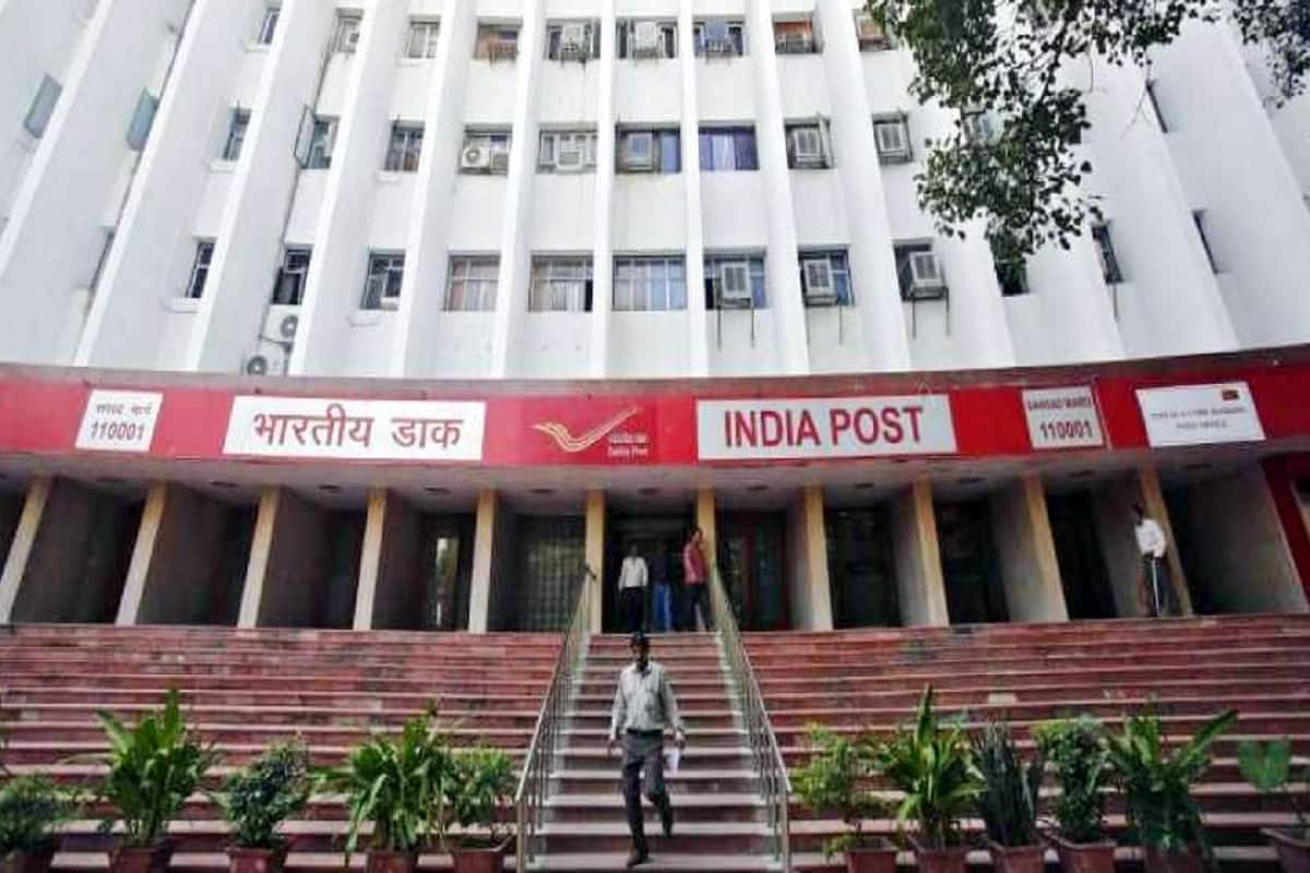 India Post GDS Recruitment 2021: Last Day to Apply For THESE 2428 Posts; No Exam Required