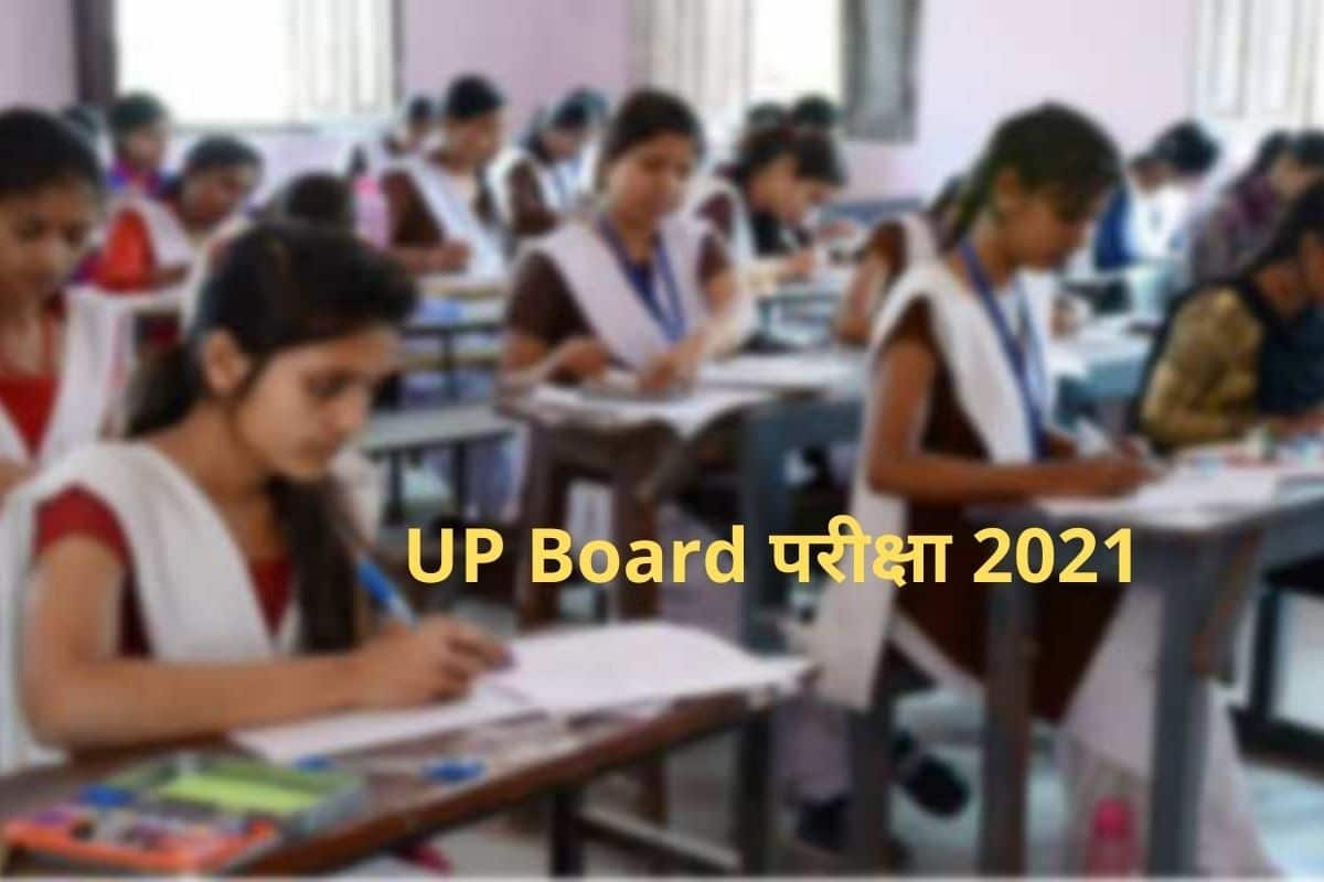 Exams For Classes 10th and 12th Likely To Be Postponed, Announcement Soon