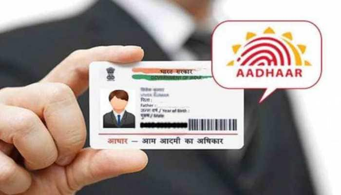 How To update Name Address In Aadhar Card
