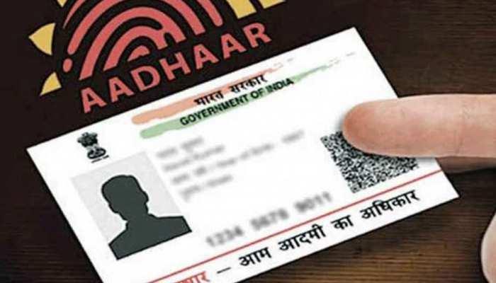 Aadhaar card new update