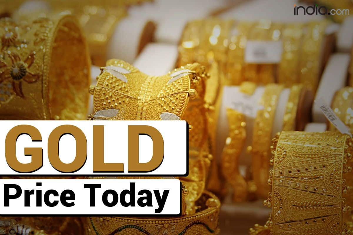 Gold Price Today, 5 March 2021