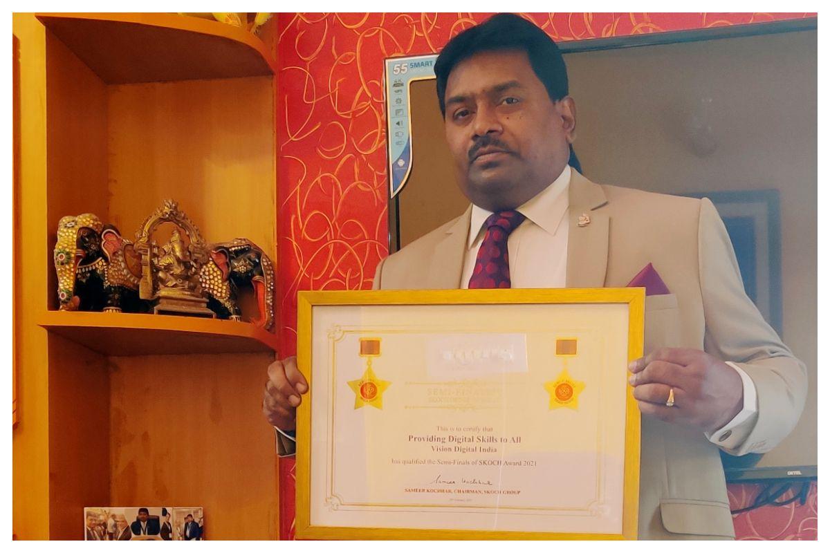 Dr. Hari Krishna Maram Conferred Skoch Order of Merit For Providing Digital Skills to All