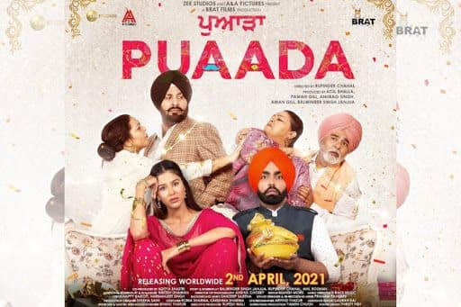 Ammy Virk, Sonam Bajwa Starrer Becomes First Punjabi Film To Have Theatrical Release