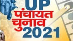 UP Gram Panchayat Election 2021 Seat List: Bhadohi Administration Releases Reservation List Late Night
