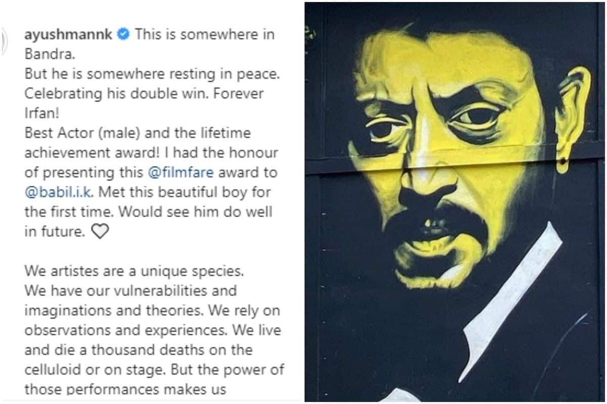 Ayushmann Khurrana's Beautiful Poem For Late Actor Irrfan Khan Will Surely Make You Emotional, Read Here