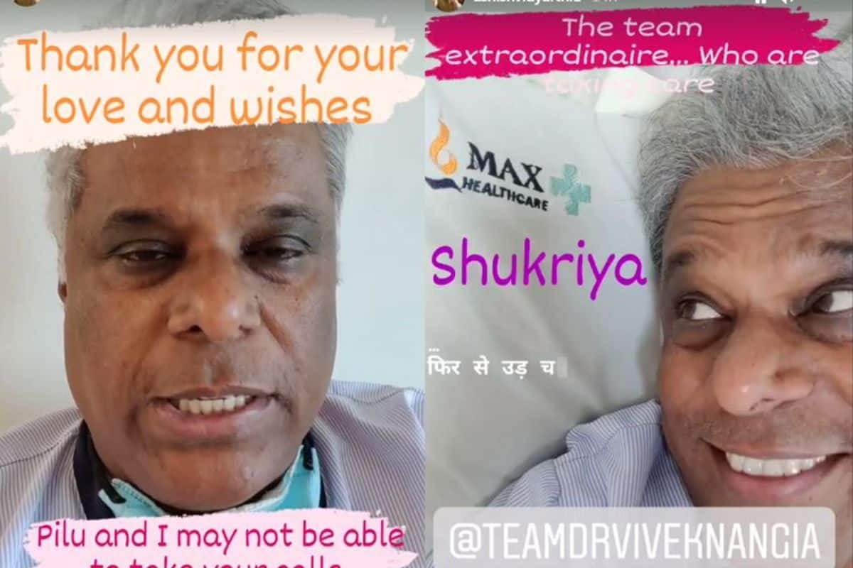 Ashish Vidyarthi Admitted to Hospital in Delhi After Testing Positive for COVID-19, Shares Video
