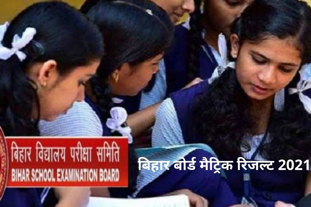 78.17% Students Pass, Boys Outscore Girls By 6%