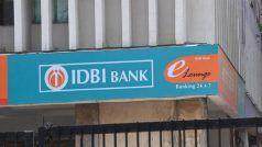 Systematic Savings Plan: या बँकेत 100 रुपयांत उघडा विशेष अकाउंट, मिळेल 5 लाख रुपयांची सुविधा