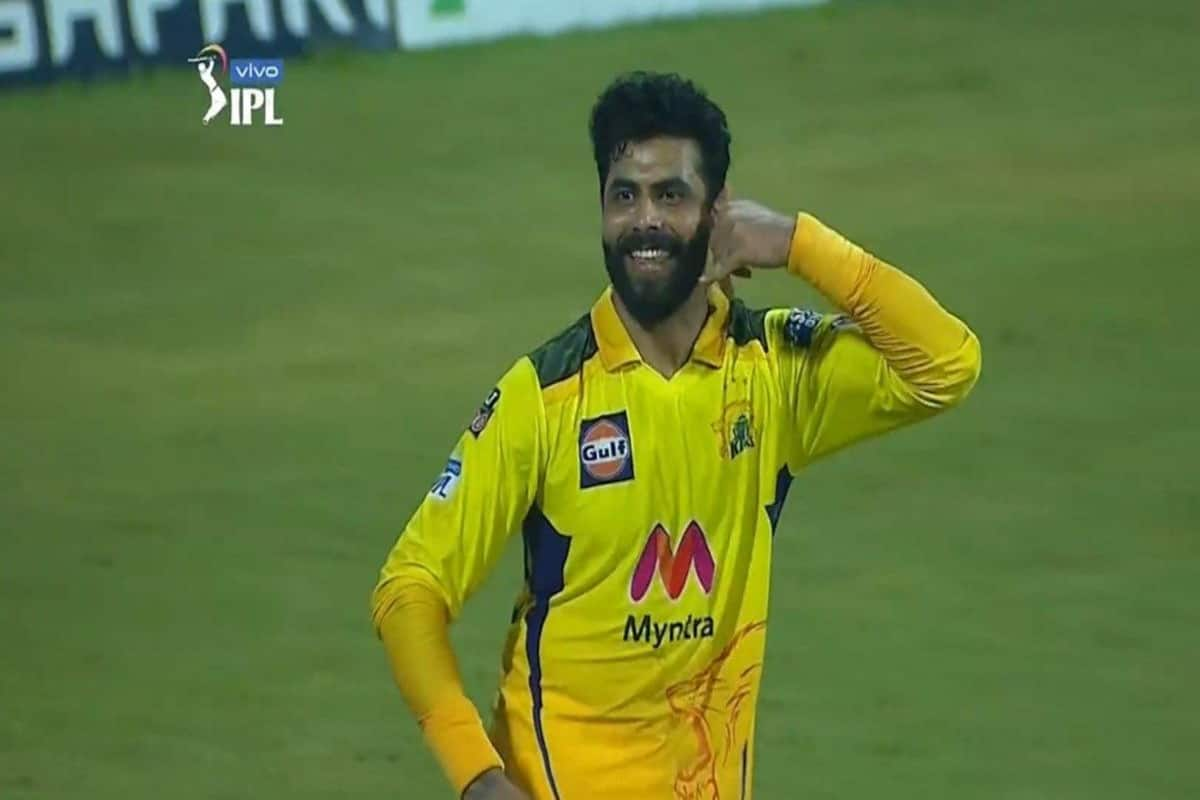 Ravindra Jadejas Unique Celebration Goes Viral After Chennai Super Kings  Beat Rajasthan Royals IPL 2021 | CSK Beat RR | Sir Jadeja | Jadeja Catches