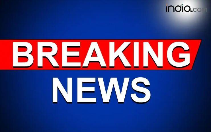 Maharashtra HSC Class 12 Board Exam 2021 Cancelled