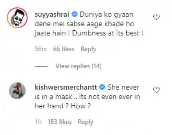 Actor Suyyash Rai and his wife Kishwer Merchant also thrashed Kangana Ranaut for not wearing face mask.